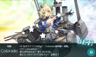 KanColle-190616-18202397.png